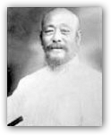 Second Generation Master, Wu Chien Chuan (1870 - 1942)
